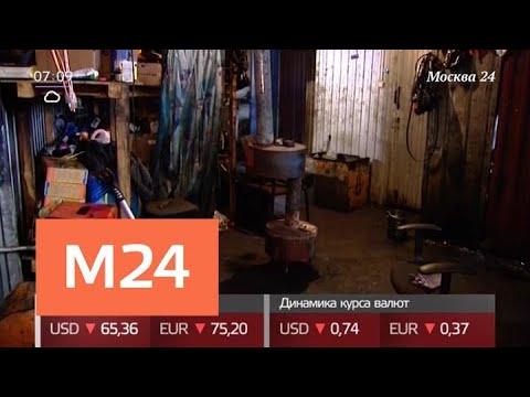 На северо-востоке Москвы обнаружили подпольный жилой комплекс - Москва 24