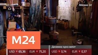 Смотреть видео На северо-востоке Москвы обнаружили подпольный жилой комплекс - Москва 24 онлайн