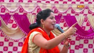 Preeti Choudhary Hit Ragni 2016 / Thandi Thandi Hawa Chale / Latest Haryanvi Ragni / NDJ Music