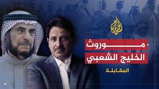 المقابلة- سعد الصويان