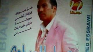 Imed essrawi. Tunisiana singer