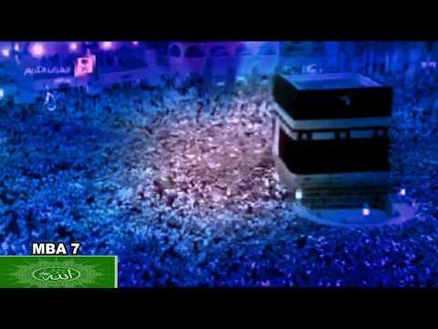V11 - HOLLY CORAN : Sourah Saba  ; القرآن الكريم ، سورة سبا