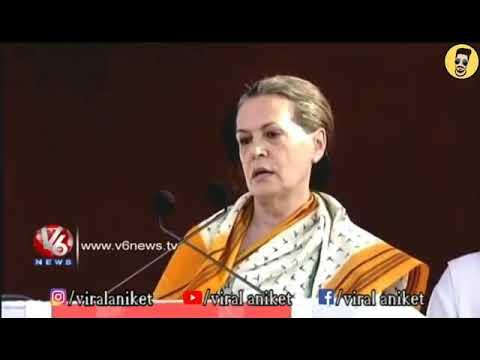 Aye kya bolti tu Modi and Soniya Gandhi 😂😂😂