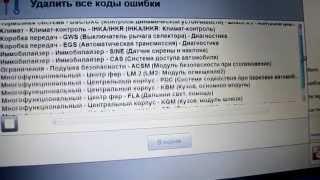 Тест сверхбюджетного мультимарочного сканера на примере BMW 535D TWIN TURBO(Ссылка на сканер с Bluetooth: http://alipromo.com/redirect/cpa/o/de70b5a87a5fb99b56fbe320398a07b8 Сканер без Bluetooth: ..., 2015-05-21T06:00:38.000Z)