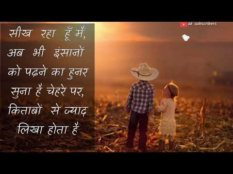 Heart Touching thoughts in Hindi...