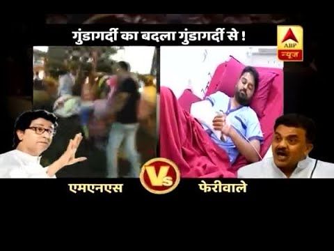 MNS workers thrashed by Mumbai hawkers