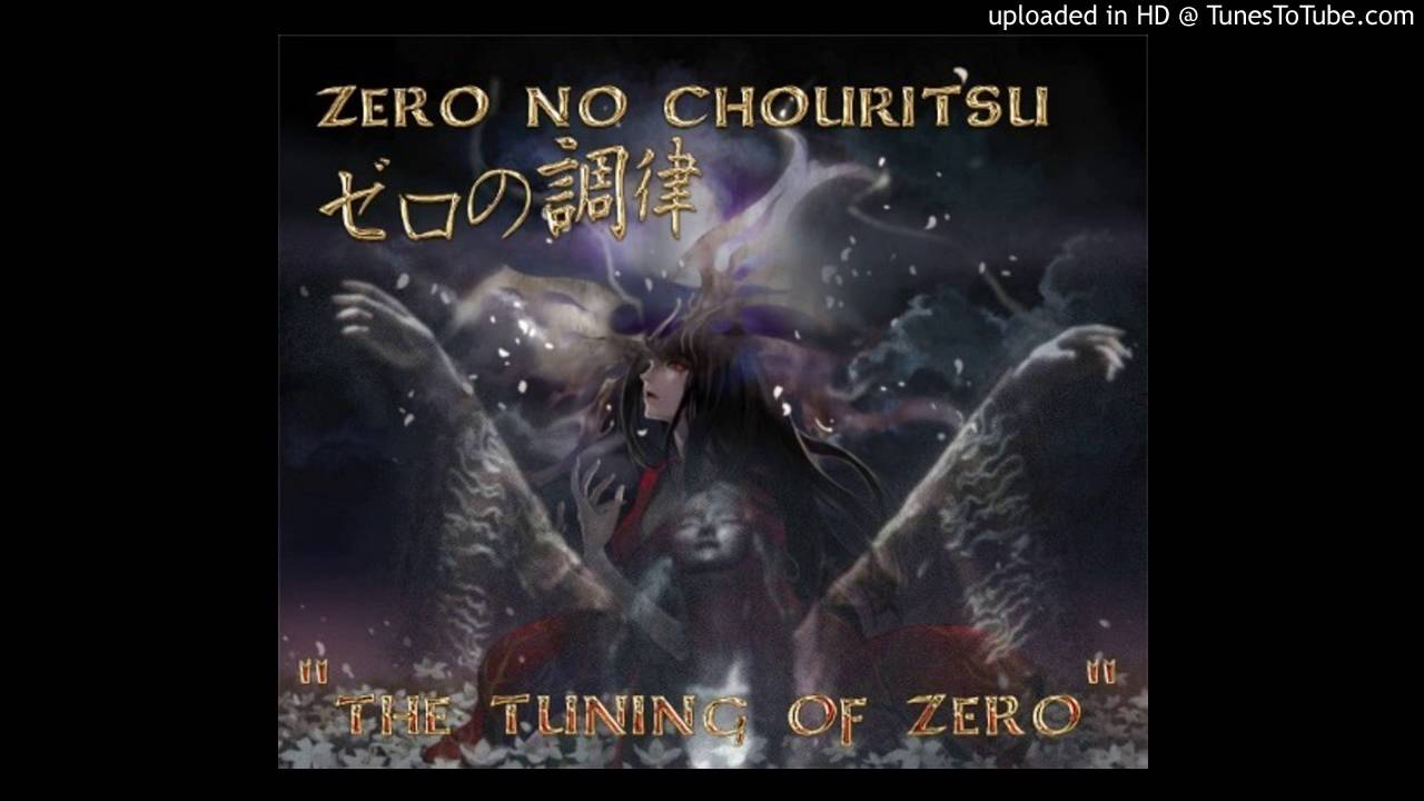 Fatal Frame IV: Mask of the Lunar Eclipse「Zero no Chouritsu ...
