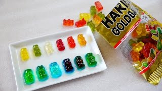 Drunken bear gummies HARIBO よっぱらいくまさんグミ