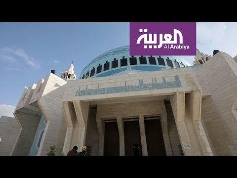 وأن المساجد لله | مسجد الملك عبد الله الأول.. أحد معالم العاصمة الأردنية