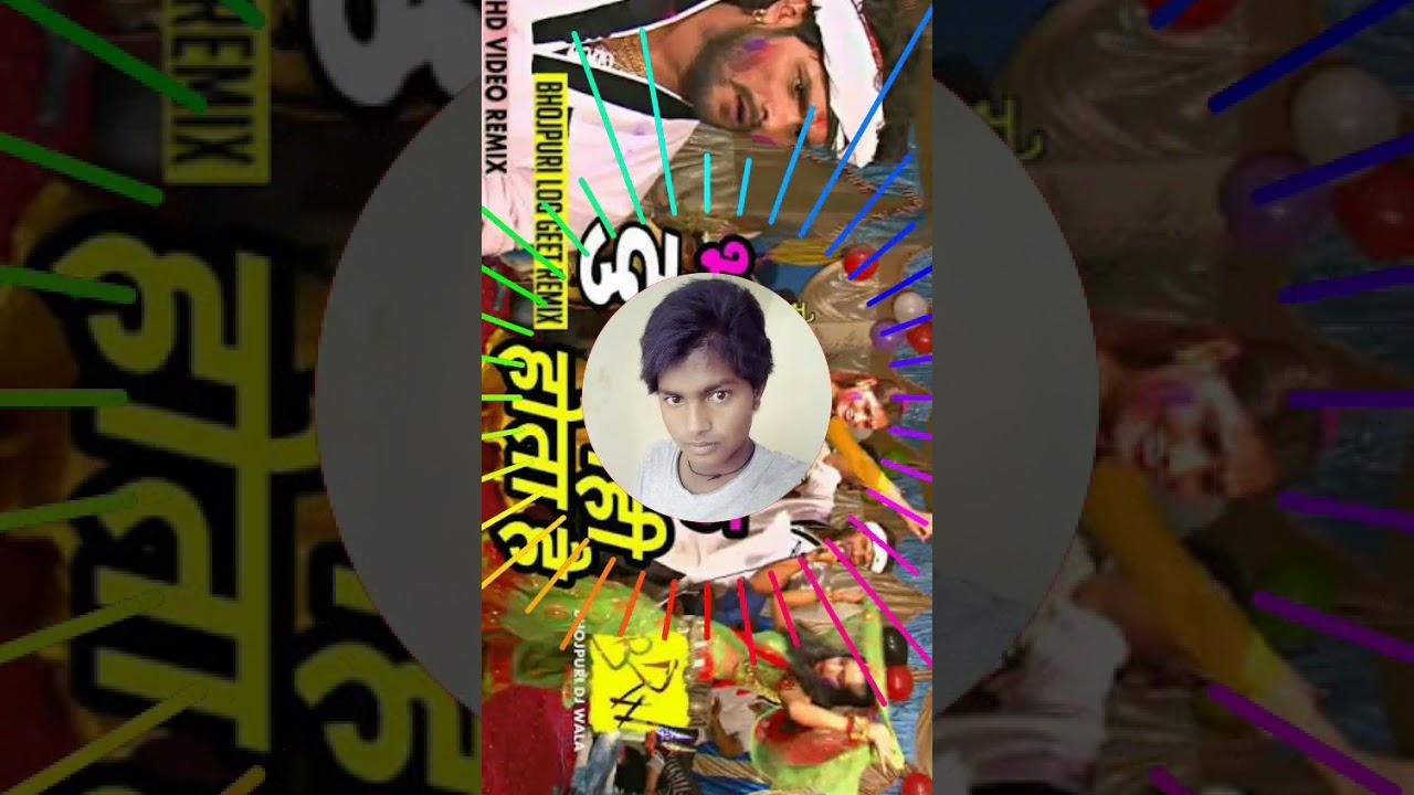 BHauji Ke Doodh Nhi Hota Hai DJ SANJAY MIX SONG