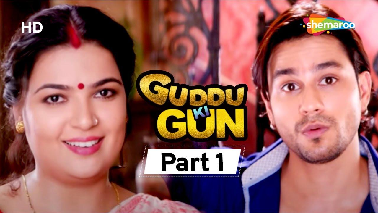 Download Guddu Ki Gun - Superhit Comedy Movie -  Kunal Khemu - Payel Sarkar - Aparna Sharma -  Movie Part 1