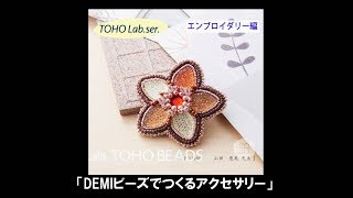 TL-D-4 動画レシピ