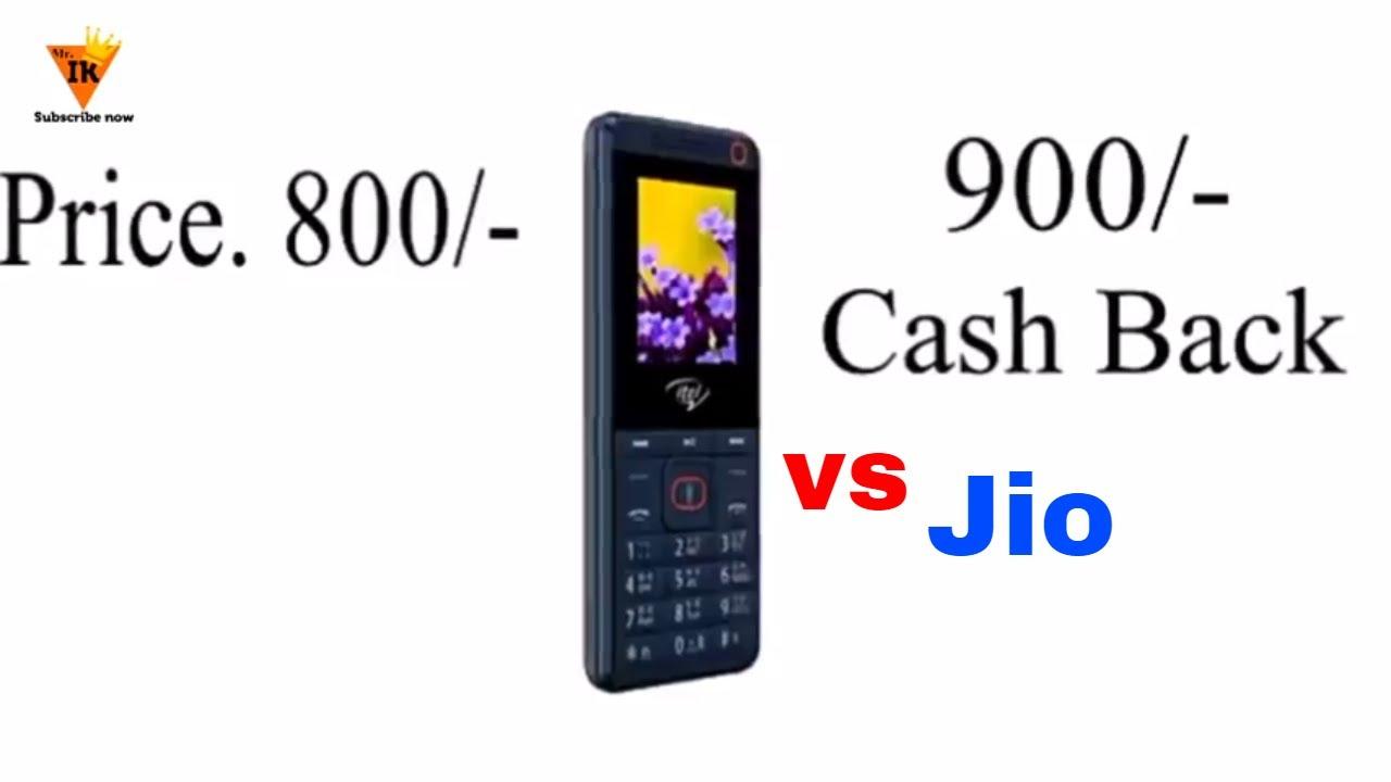 Itel 4G Phone Price 800/- Cash Back 900/- Vs JIO feature phone
