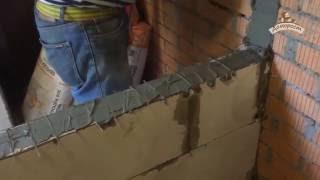 Как самому сделать стенку из пеноблоков?