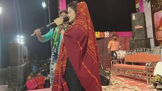 Shital Thakor મારા બાળ બારપન ના બેલી રે।।।gujrati 2019