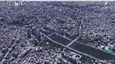Google Earth tokyo tours