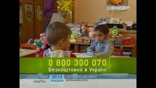 видео Подарите детям новогоднюю сказку