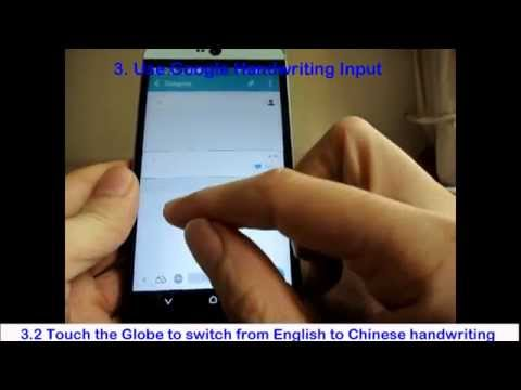 Google Handwriting Input -  Chinese and English Handwriting input with HTC Desire Android phone