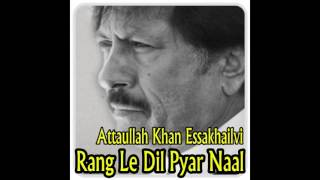 Attaullah Khan Essakhailvi - Jadon Is Duniya Noon