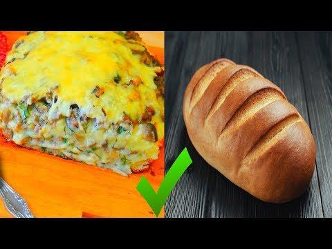 Шикарный Обед из Батона в духовке / Lunch Of Loaf In The Oven