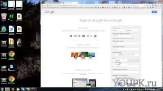 Как создать аккаунт в Google и включить двухэтапную аутентификацию