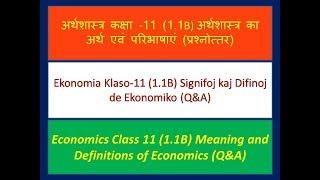 Ekonomia Klaso-11 (1.1B) Signifoj kaj Difinoj de Ekonomiko (Q&A) (esperanto)