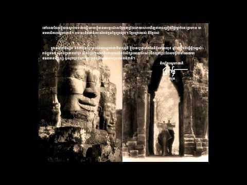 Khmer Krom song