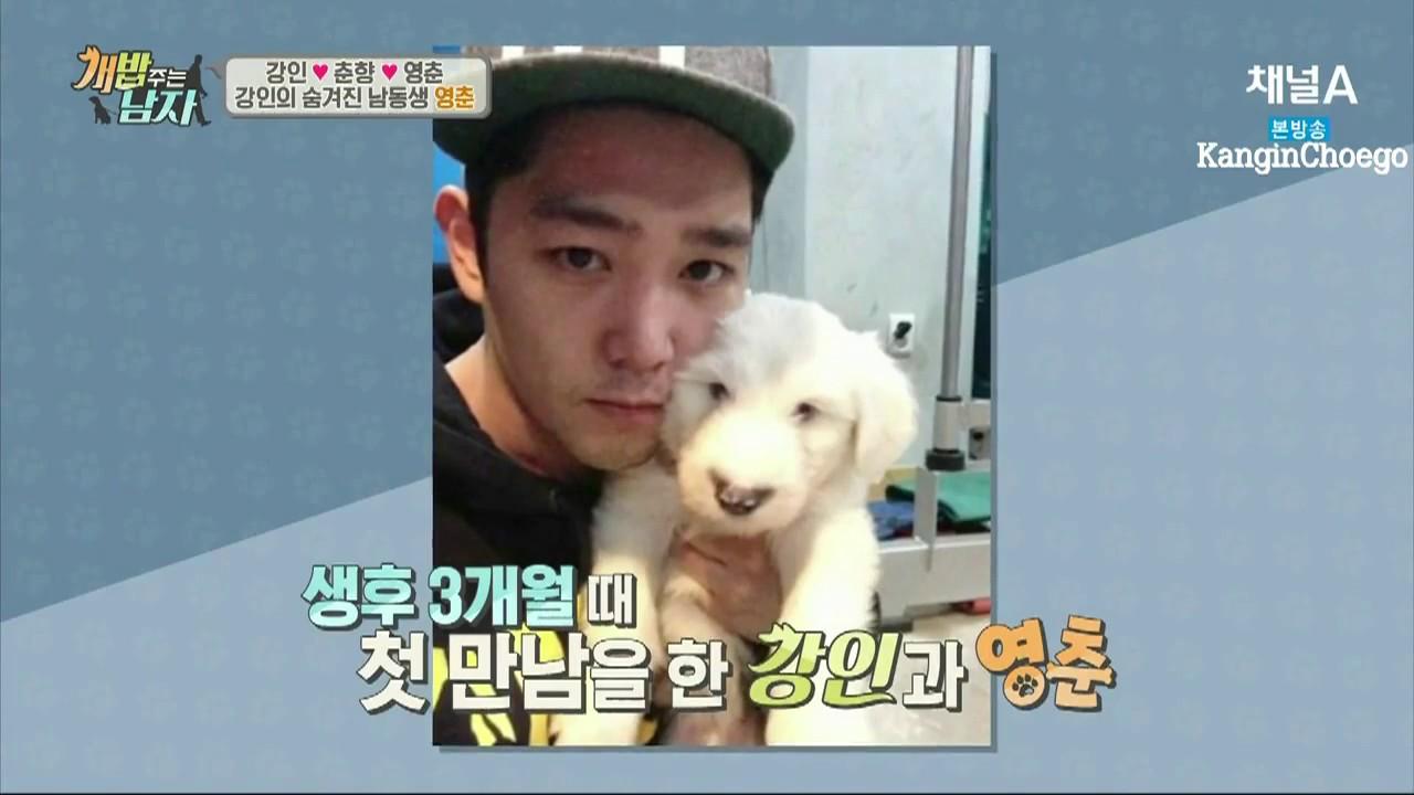 [Vietsub] 160219 Man Who Feeds Dog E10 - Kangin & Chunhyang 4