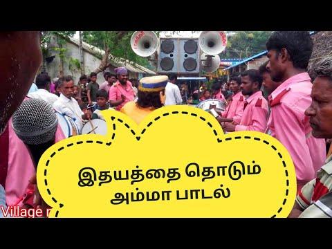 Tamil Band music video chittadi 2017