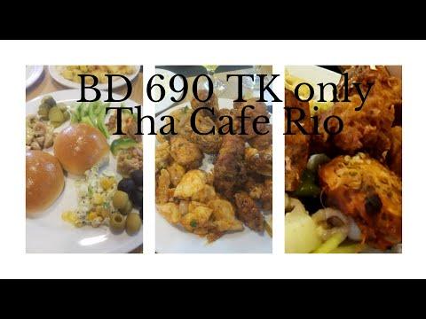 Cafe Rio Dhanmondi New Branch Buffet Lunch #caferio #dhanmindi #buffet #newbranch
