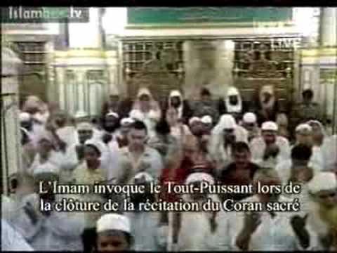 [Madinah] Dua Khatm al-Quran 2008-Sheikh Hudaifhy