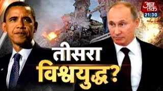 Vishesh: Is World War-III in the offing as US calls for ceasefire in Ukraine