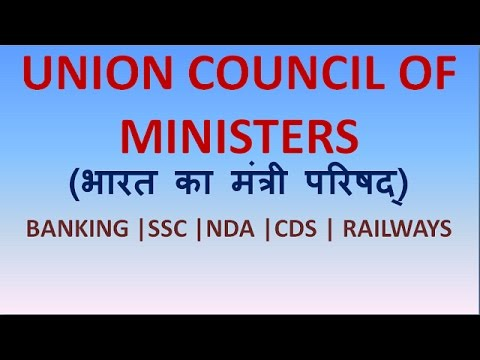 union council of ministers of india