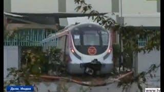 В Индии испытания беспилотного метро закончились аварией
