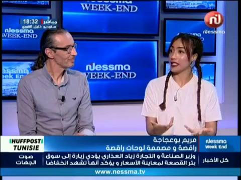 Nessma Weekend spéciale Culture les invités du plateau Mariem Bouajeja et Nejib Khalaf Allah
