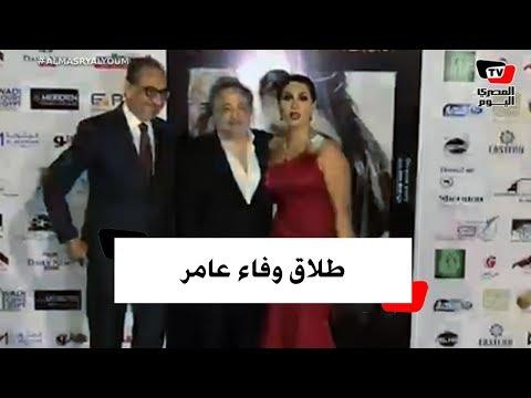وفاء عامر تخرج لسانها لمروجي الشائعات أثناء وقوفها علي الريد كاربت: «أنا مطلقتش»