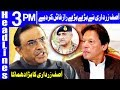 Asif Zardari Lashes Out On Imran Government | Headlines 3 PM | 16 December 2018 | Dunya News