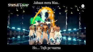 Catch the full video of vande mataram from disney's abcd 2 starring varun dhawan & shraddha kapoor. song - music sachin jigar lyrics mayu...