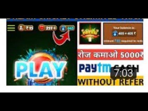 हर 1 Second मैं Rs. 50 Free Paytm Cash कमाओ | Live Proof ||((FREE FREE FREE))