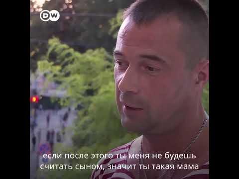 Каминг аут украинца | Украинский военный публично заявил, что он гей
