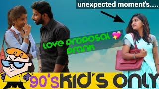 Love proposal prank in 90's kids style | Mr.no1dubakur | sakthi2021