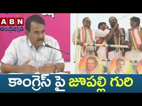 Minister Jupally Krishna Rao Counter To Congress Leaders | ABN Telugu