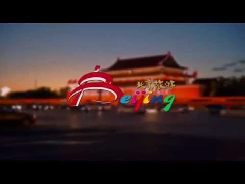 【National Geographic Channel】Travel Guides - Beijing Tourism Promotion Video 【国家地理频道】旅行指南 - 北京旅游宣传片
