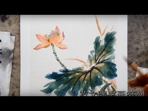 Chinese Traditional Art : Lotus Painting