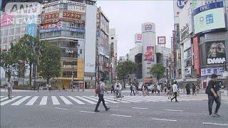 """都心の人出6~8割減 """"緊急事態""""延長後初の土曜日(20/05/10)"""
