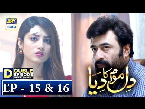 Dil Mom Ka Diya Episode 15 & 16 – 16th October 2018 - ARY Digital Drama