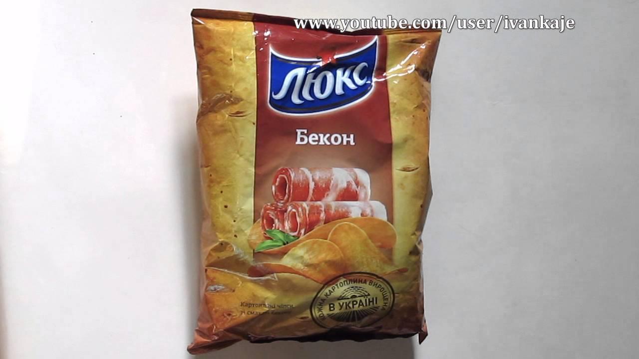 Иван Кажэ - Обзор чипсов Люкс со вкусом Бекона - YouTube Люкс Чипсы