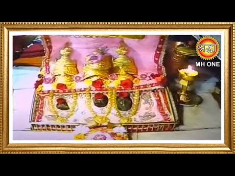 LIVE || Maa Vaishno Devi Aarti from Bhawan || माता वैष्णो देवी आरती || 28 September 2020 from YouTube · Duration:  1 hour 47 minutes 31 seconds