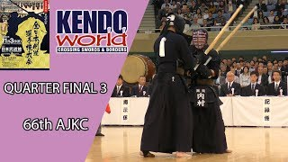 66th All Japan Kendo Championship - QUARTER FINAL 3 — Kendo World
