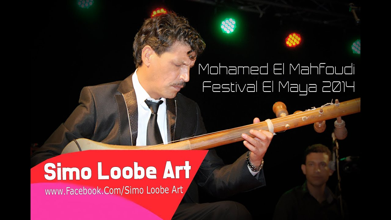 mohamed el mahfoudi mp3